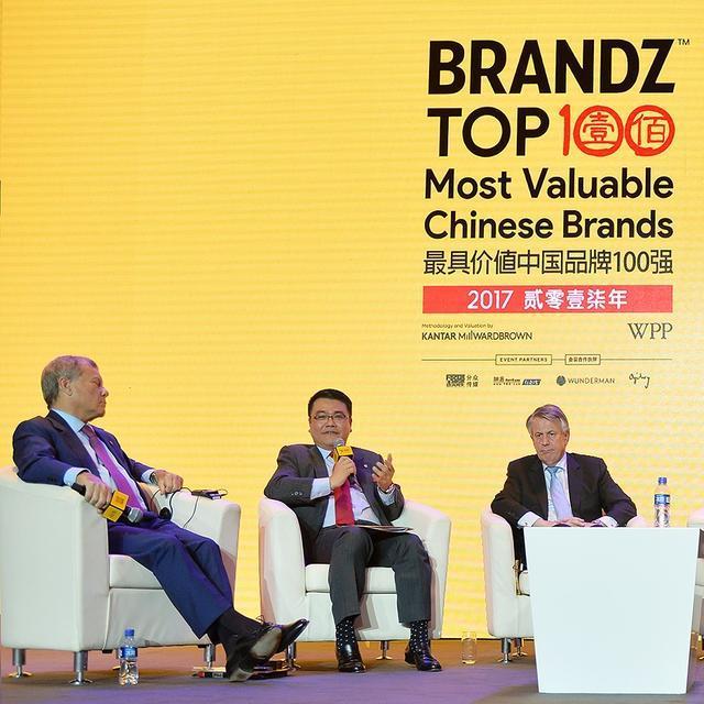 腾讯连续三年稳居最具价值中国品牌榜首