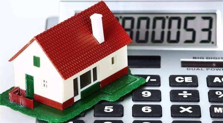 专家建议按人均住宅面积确定房产税