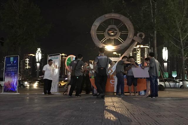 500余市民参与滴滴代驾周年狂欢 现场免费领啤酒