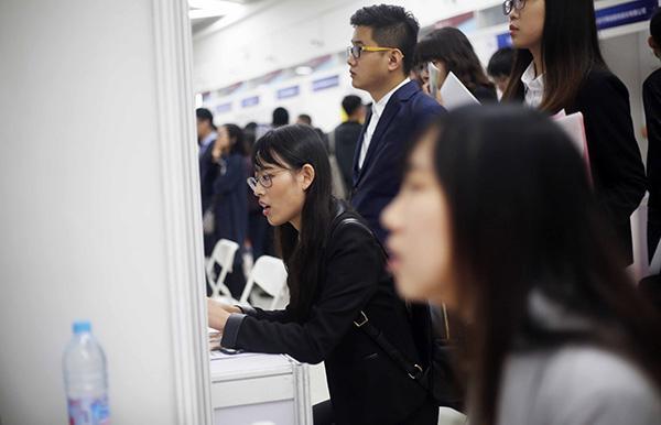 4所部属财经政法类高校毕业生就业流向分析:首选金融业