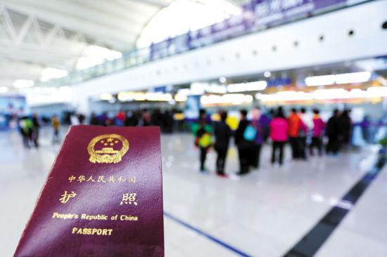 中国游客赴美11月起需在EVUS系统登记