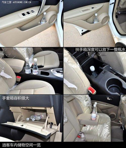 日产东风日产逍客2012款 2.0XV 雷 CVT 2WD