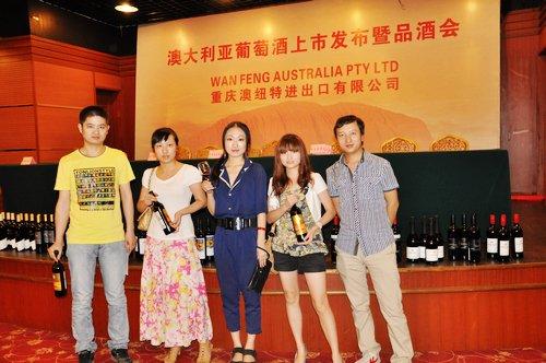 澳大利亚葡萄酒重庆上市 澳纽特邀您共品佳酿