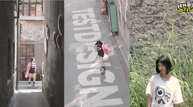 李姿颖 酷爱滑板的追风少女