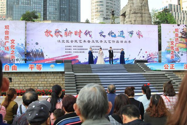 文化进万家 观音桥广场文化之声活动举行