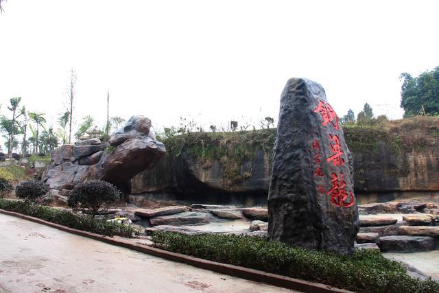 铜梁旅游新景区盛妆迎客 400米石龙令人震撼