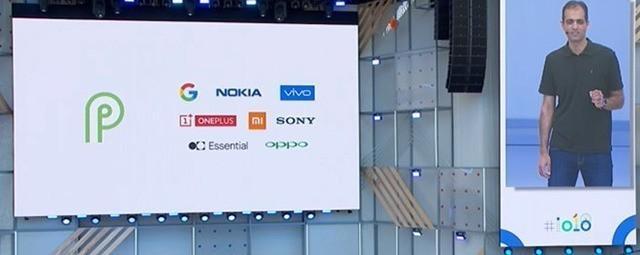 谷歌I/O大会召开 新一代安卓系统亮相
