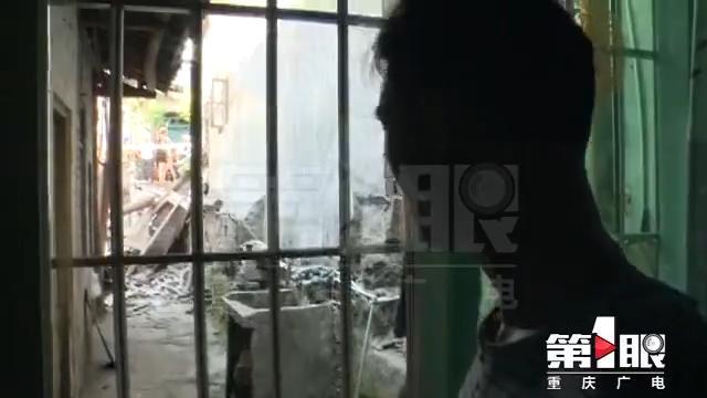 旧房突然垮塌 街坊邻居受影响