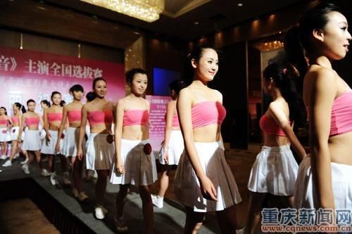 全国40位美女重庆竞选《姊妹观音》主演