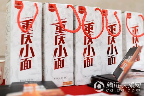 重庆人自己的网购节6.18启幕 4000万红包等你抢渝货