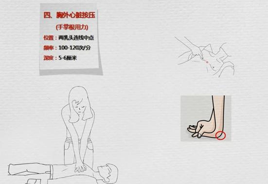 diy手绘本内页设计