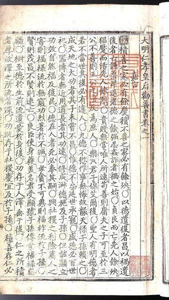重庆书简馆建馆70年 镇馆之珍将初次对外面展出产