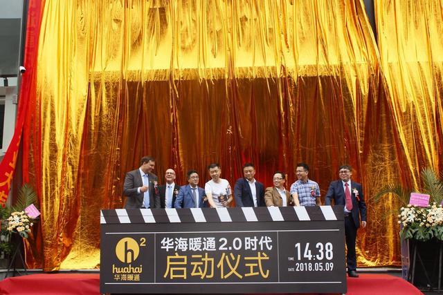 重庆首个4000㎡暖通购物体验中心正式开业