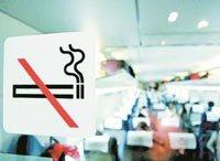在动车上吸烟将180天内不得坐火车