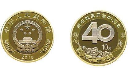 重庆分200万枚纪念币