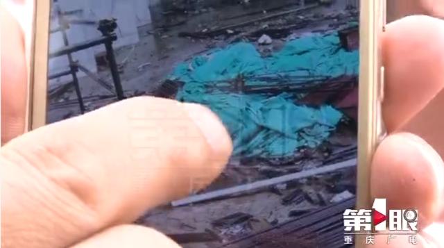 收废旧物资惊动马蜂窝 1人轻伤1人死亡