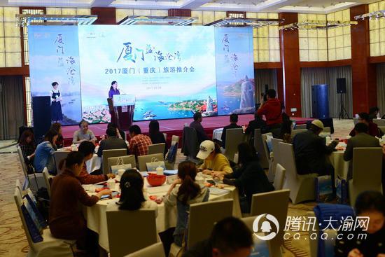 厦门来渝推6大主题旅游 邀重庆市民常到海边坐坐