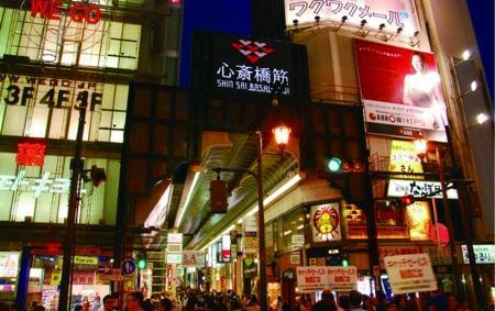 大阪最著名购物胜地心斋桥