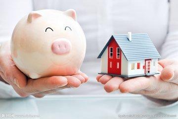 你买的房子到底值多少钱?