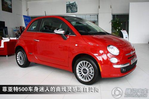[新车实拍]艺术品小车 菲亚特500到店实拍