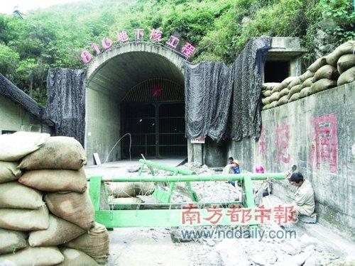 大山下的秘密:涪陵816核军工厂的前世今生