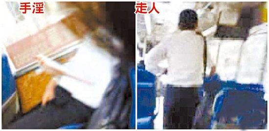 见美女大学生 男子公交车上竟公然猥亵遭实拍