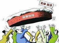 重庆推30条新政 促实体经济发展