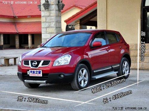 日产东风日产逍客2011款 2.0XV 雷 CVT 2WD