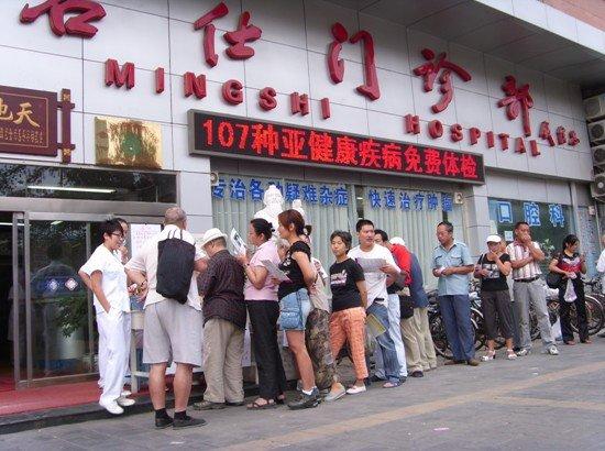 北京名仕自愿戒毒医院戒毒取得重大突破