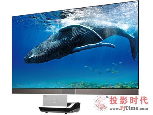 激光电视具备哪些传统电视不具备的特性