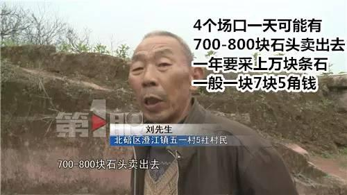 """""""疯狂的石头""""获利多少?一天就是6000元!"""