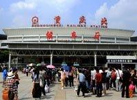 注意了!重庆5个火车站已开通4个