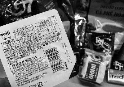 中文标签是进口食品法定标配