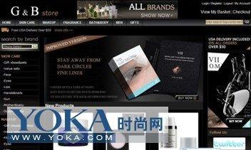 美国专业护肤品网购平台大盘点