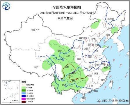南方今起再迎低温雨雪天气 湘桂黔等冻雨继续