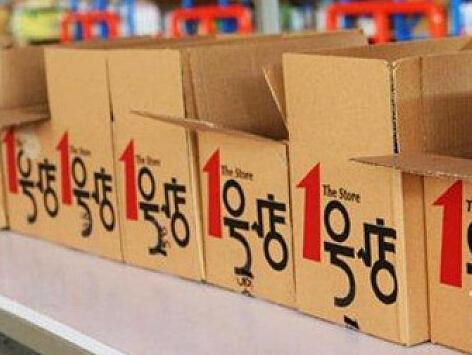 1号店在售食品霉菌超标1.9倍 不合格产品下架召回