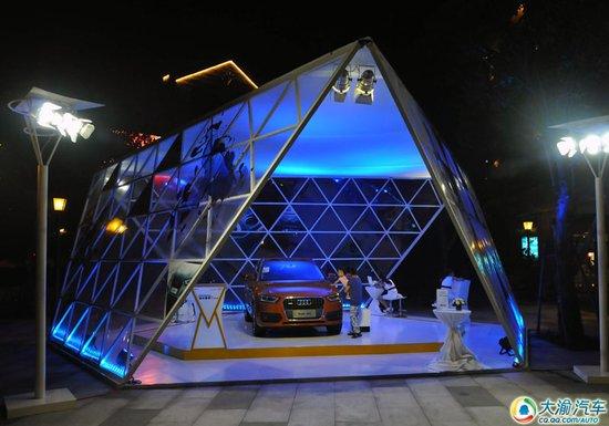 动感潮流的完美释放 奥迪Q3时尚夜绽放山城重庆