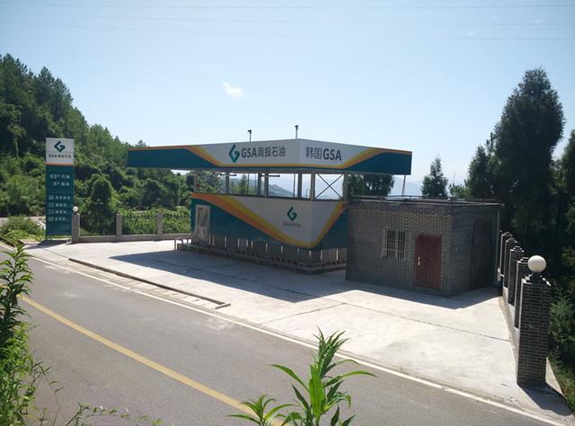 重庆首座农村橇装式加油站在云阳建成投产