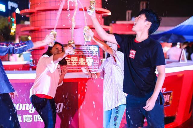 """重啤""""789狂欢季""""99巅峰啤酒节 喝酒交友享美食嗨skr"""