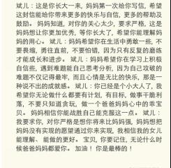 """秀山县慈善超市参与 """"我爱我家·同悦亲子阅读活动"""