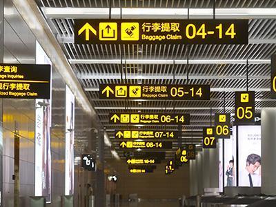 重庆机场T3航站楼8月29日正式启用 亮点有这些