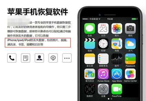 旧手机泄露隐私 恢复出厂设置可避免吗?