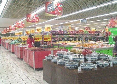 九龙坡区:立丹兴顺百货超市有限公司