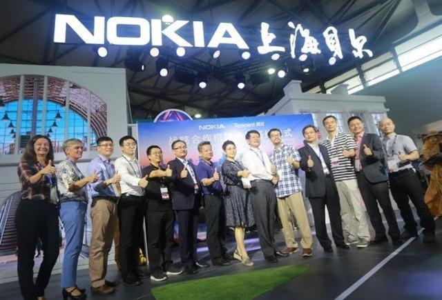 诺基亚与腾讯达成战略合作 建立5G实验室