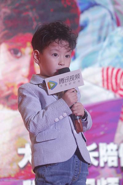 """《北鼻2》重庆见面会 全场唱""""青春修炼手册"""""""