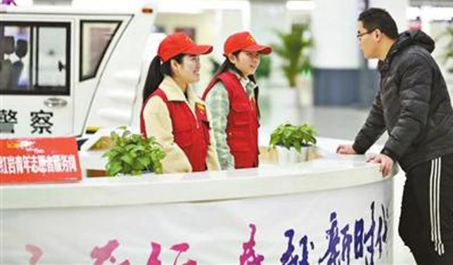 过年回家 重庆西站全力保障旅客出行