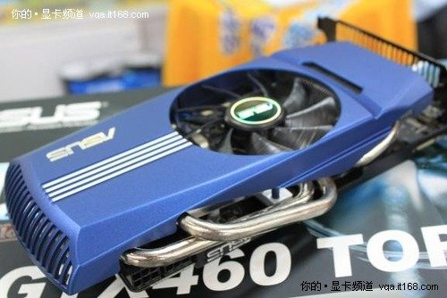 Fermi强卡 华硕GTX460飞豹售1799