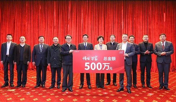 情暖万家 金科集团再次捐赠500万元为贫困家庭送新春温暖