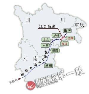 江合高速公路重庆段有望2012年底通车