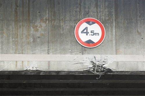 鹅公岩大桥交通管制调整 嘉华隧道匝道重新开放
